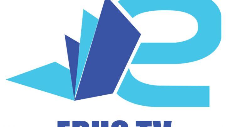 L'IGF procède à l'audit de la gestion et le recrutement du personnel de la chaîne de télévision EDUC TV